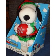Peanuts Musical Animated Plush Snoopy Santa Holding a Christmas Ball Decoration - Dances to Holiday Music