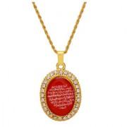 MissMister Gold Plated CZ Red Base Arabic Quran Verse Islamic Muslim Chain Pendant Necklace for Men/Women
