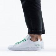 adidas Originals Stan Smith 'Clean Classics' FU9609