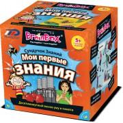 """Настольная игра - Сундучок знаний """"Мои первые знания"""" (Brain Box)"""