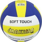 Волейболна топка Maxima