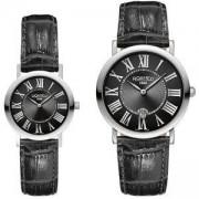 Комплект Дамски и Мъжки часовник Roamer, Limelight Set, 934000 41 51 SE
