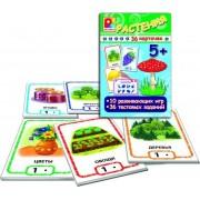 """Игры с карточками """"Растения"""""""