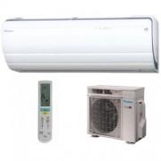 Инверторен климатик Daikin FTXZ25N.WIFI + RXZ25N