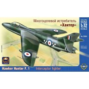 "Hawker ""Hunter"" F.Mk.1 British fighter bomber repülőgép makett Ark Models AK72026"