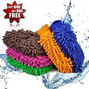 Buy 1 get 1 Free Microfiber Cleaning Gloves Hand Duster M