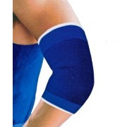 Utkarsh Pack Of 1 Pair Comfortable Fitness Gym Support Exercise Band protection Elbow Support (Free Size Multicolor)
