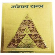 ReBuy Mangal Yantra 3 Inch Gold Plated