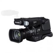 Panasonic HC-MDH2 AVCHD Camcorder
