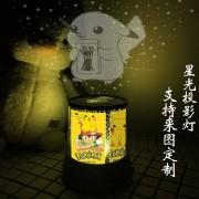 1pcs Pokemon Elf Treasure Can Dream Pikachu Surrounding Starlight Projection Lamp Cute Cartoon Seven Color Night Light