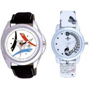 Luxury Design 3 Fan And White Peacock Feathers Couple Casual Analogue Wrist Watch By Taj Avenue