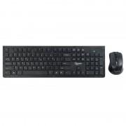 Kit Tastatura si Mouse Wireless KBS-WCH-01 Gembird, Negru
