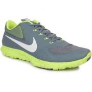 Nike Men's Fs Lite Trainer Ii Gray Sports Shoes