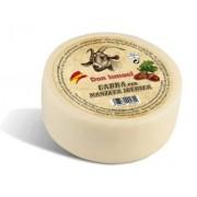 Queso de cabra curado con manteca ibérica 525 gr.