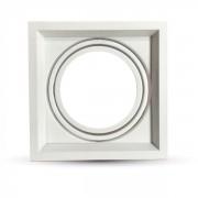 Optonica AR111 beépítő keret /Billenthető / fehér / OT5081