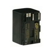 Акумулаторна батерия за видеокамера GP VCL008 (Canon BP-522)