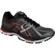 Asics Gel-Cumulus 17 Men Running Shoes For Men(Grey)