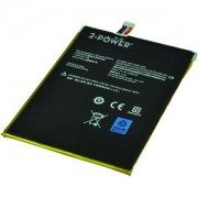 IdeaTab A5000 Battery (Lenovo)