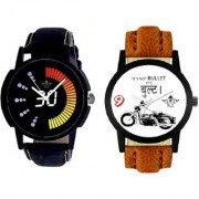 Bullet With Speed 30 Lightning Class SCK Combo Gallery Wrist Watch