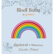 Bindi Baby Colors (Tamil): A Colorful Book for Tamil Kids, Hardcover/Aruna K. Hatti