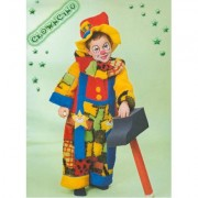 "Costume Clown ""Clowncino"" tg.2/3"