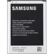 Baterie samsung EB595675LU vrac N7100 Nota2 3100mAh