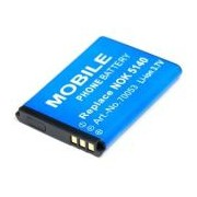 Батерия за Nokia 5200 Xpress Music