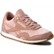 Обувки Reebok - Cl Nylon Slim Txt Lux BS9447 Chalk Pink/White/Gum