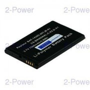 2-Power PDA Batteri BlackBerry 3.7v 1250mAh (ACC-14392-201)