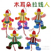 16cm Muppets Baby Toys Hand Finger Puppets Clown Wooden Marionette Toy Joint Activity Doll Vintage Funny Traditions Classic Toy
