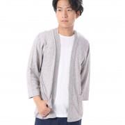 【SALE 10%OFF】コムサイズム COMME CA ISM VカーディガンとTシャツのセット (ライトグレー)