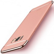 MOFi for Samsung Galaxy S8 Three - paragraph Shield Full Coverage Protective Case Back Cover (Rose Gold)