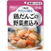 ≪キューピー≫鶏だんごの野菜煮込み