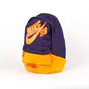 Nike hátizsák - Lila, Narancssárga