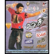 Jackie (2010) + Puneeth Rajkumar Film Songs Collections MP3 CD