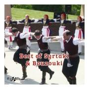 The Athenians,Michalis Terzis,The Marcians - Best of Syrtaki & Bouzouki (CD)
