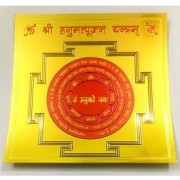 ReBuy Shree Hanumant poojan Yantra Silk Paper Version Pre Energized