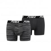 Puma Spacedye Stripe Boxershorts Black 2-pack-L