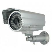 SEDEA Caméra IP - WiFi - extérieure - Plug & Play avec Vision nocturne