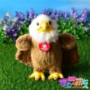 Hoptar High Quality 25cm Simulation Bald Eagle Plush Toys Stuffed Animal Toy Soft Eagle Doll
