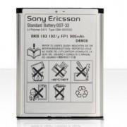 Sony Ericsson BST-33 Оригинална Батерия