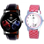 Red-Blue Jaguar And Pink Peacock Feathers Girls Analogue Watch By Taj Avenue