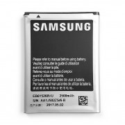Батерия за Samsung Galaxy Note (N7000) - Модел EB615268VU