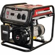 Generator curent SENCI SC-2500