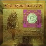 Astrology Goods Shri Sainath Sidhh Yantra 8x8 Cm