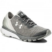 Under Armour ženske tenisice W Charged Escape, sive, 38