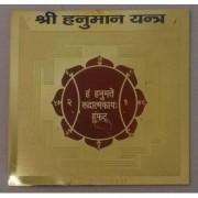 Gold Plated Shree Hanuman Yantra from Kesar Zems