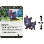 Zorua ~1.25 Mini-Figure - Pokemon Clipping Figure Collection #2 : Phantom Ruler - Zoroark (Japanese Import)