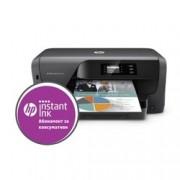 Мастиленоструен принтер HP OfficeJet Pro 8210, цветен, 1200x1200 dpi, 22 стр/мин, двустранен печат, Wi-Fi, LAN, USB, A4