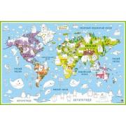 Карта-раскраска настенная Карта мира Животные